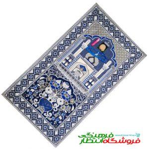 سجاده نماز آبی رنگ