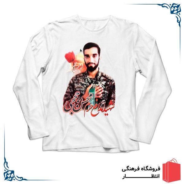 تی شرت شهید حججی
