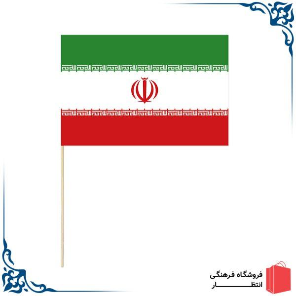 پرچم دستی ایران کاغذی