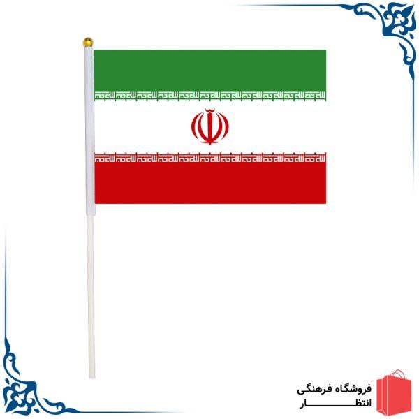پرچم دستی ایران پارچه ای
