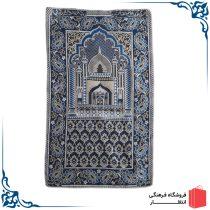 سجاده نماز کوچک آبی