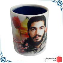 لیوان شهید هادی