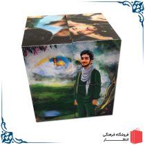 روبیک شهید حججی