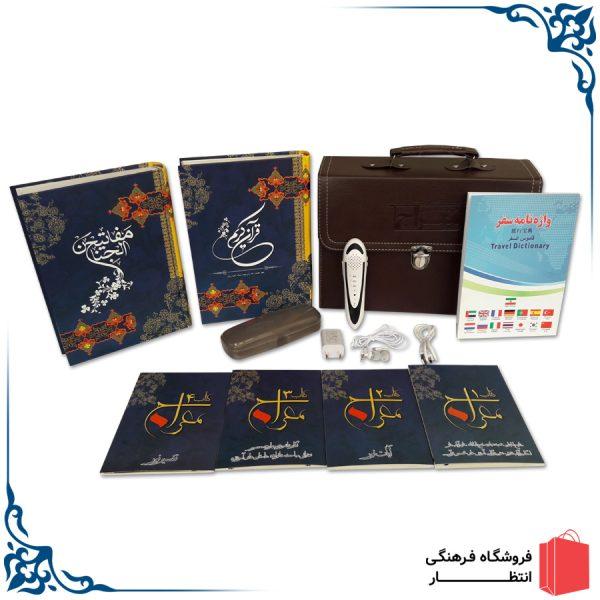 قلم قرآنی 16 گیگ معراج