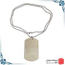 پلاک و زنجیر یا رقیه بنت الحسین (ع)