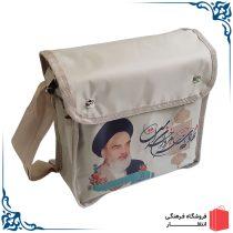کوله طرح امام خمینی (ره)
