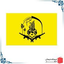 پرچم فاطمیون