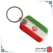 جاکلیدی پرچم ایران