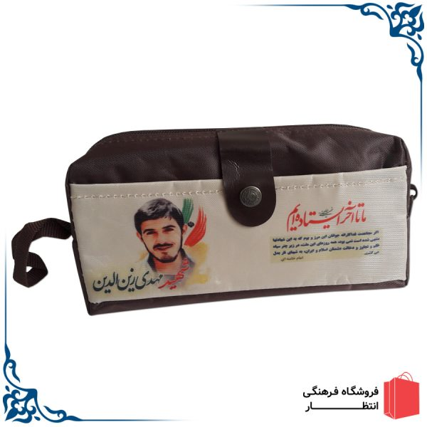 جامدادی طرح شهید زین الدین