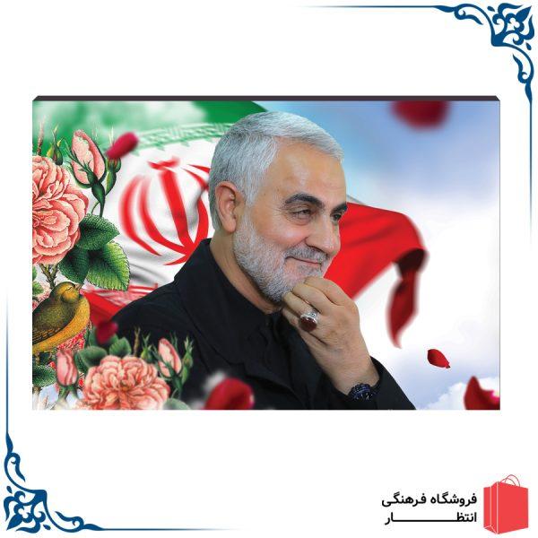 شاسی عکس سردار سلیمانی