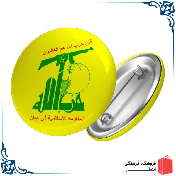 پیکسل حزب الله