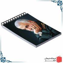 دفترچه یادداشت طرح سردار حاج قاسم سلیمانی