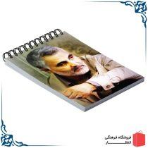 دفترچه یادداشت طرح حاج قاسم سلیمانی