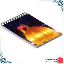 دفترچه یادداشت طرح گنبد امام حسین (ع)